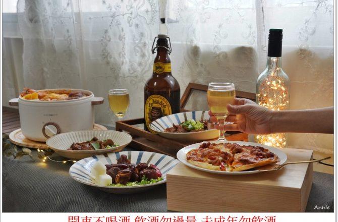 [ 金色三麥 宅配到你家]家裡也可以是餐酒館 功夫鍋湯底 滷味小品 經典爆餡pizza