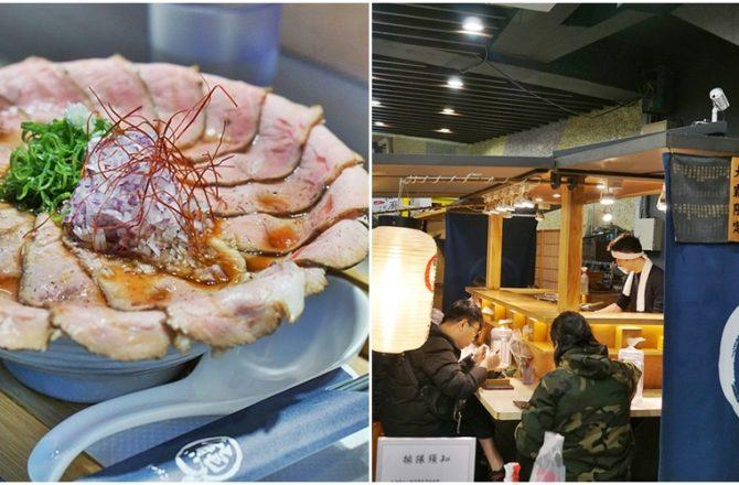 熊越岳拉麵 新莊幸福路上的日式屋台 道地日本風味 超狂叉燒肉 拉麵每天限量供應