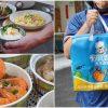 [新莊 有間客讚] 最有溫度感的家庭晚餐外送 每天都有新菜色