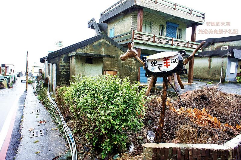 [台東旅遊] 比西里岸幾米村 跟著羊群看部落