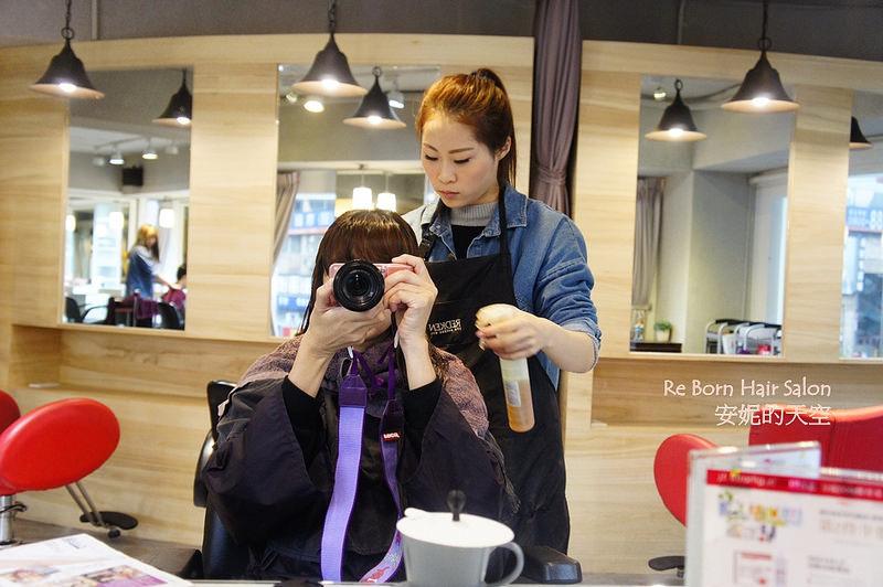 [Re Born Hair salon] 燙髮同時享受護髮 捲捲髮也可以擁有好髮質 鄰近頂好商圈  貼心專業服務
