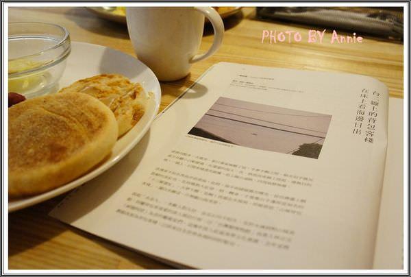 [板橋 方屋] 輕食早午餐    輕鬆用餐的好地方