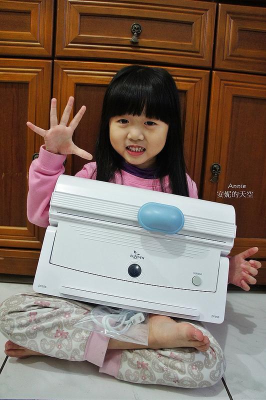 [居家好物有樂紛真空封口機 ]哇! 我把冰箱變大了 一機雙用 真空密封 保存食物超便利