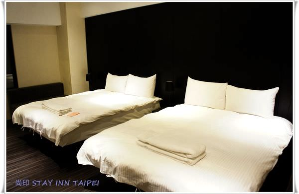 [宿]雙連站 尚印旅店 旅人歇腳的舒適空間