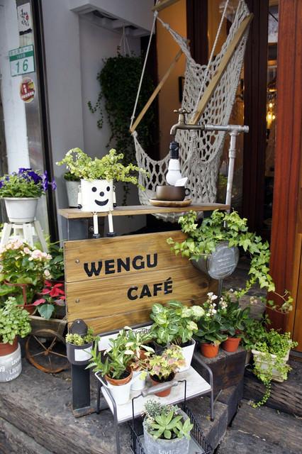 微笑的小店   盆栽也能喝  [東區  溫古咖啡]