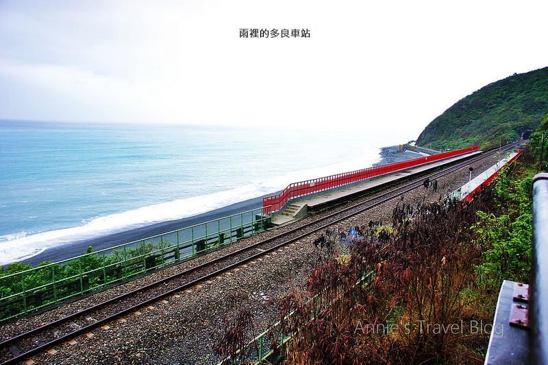 [台東旅遊]遇見雨中的多良車站