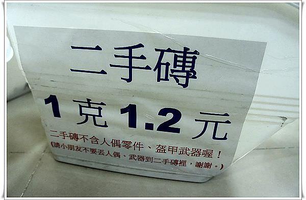 _DSC4888.JPG