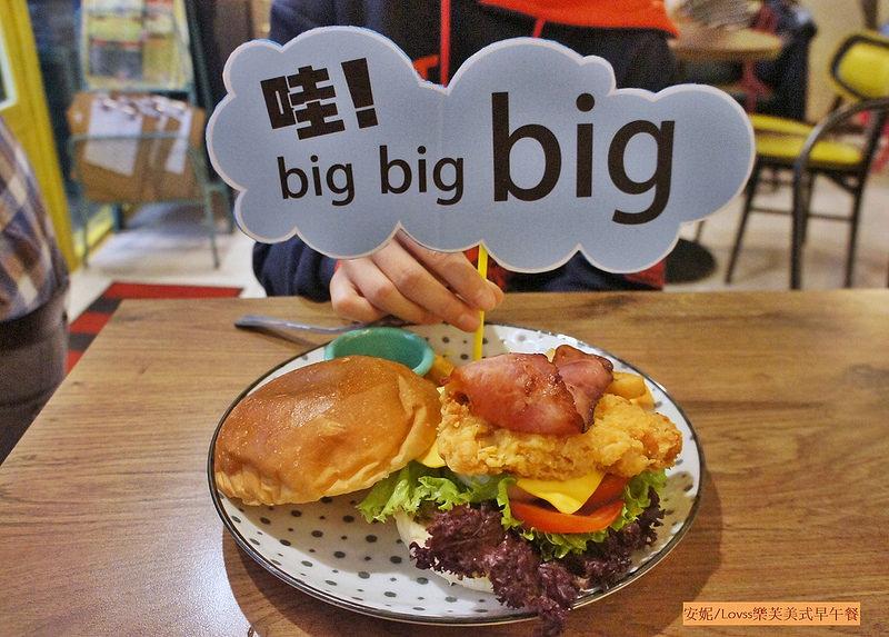[新莊美食] Lovss樂漢堡美式餐廳 手作牛肉堡 超澎派餐點 美式工業風格 鄰近頭前國中