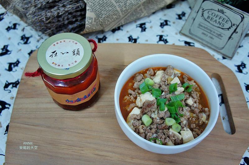 [食譜]麻辣豆腐 海鮮蔬菜青醬麵 三杯青醬香烤雞腿 在心頭 在地的調味好滋味 三杯青醬 加香紅油 雙醬好味道