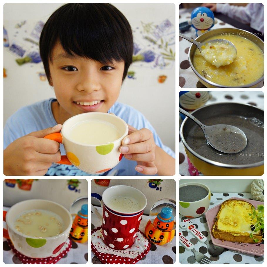 [九陽 料理奇機]健康美味養身  一鍵就搞定  讓我一秒變出早餐奇蹟