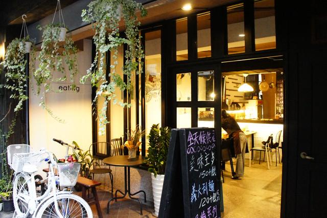 [Eating]  板橋巷弄裡的溫馨小店