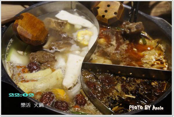 [22:02 樂活 火鍋]牛肉。青蔬。海鮮。綠醬。讓人低迴不已的好美味