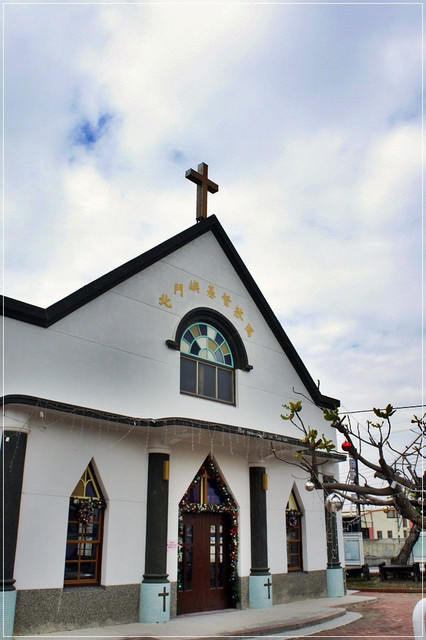 沿海地帶的小白宮~~~[北門嶼教堂]