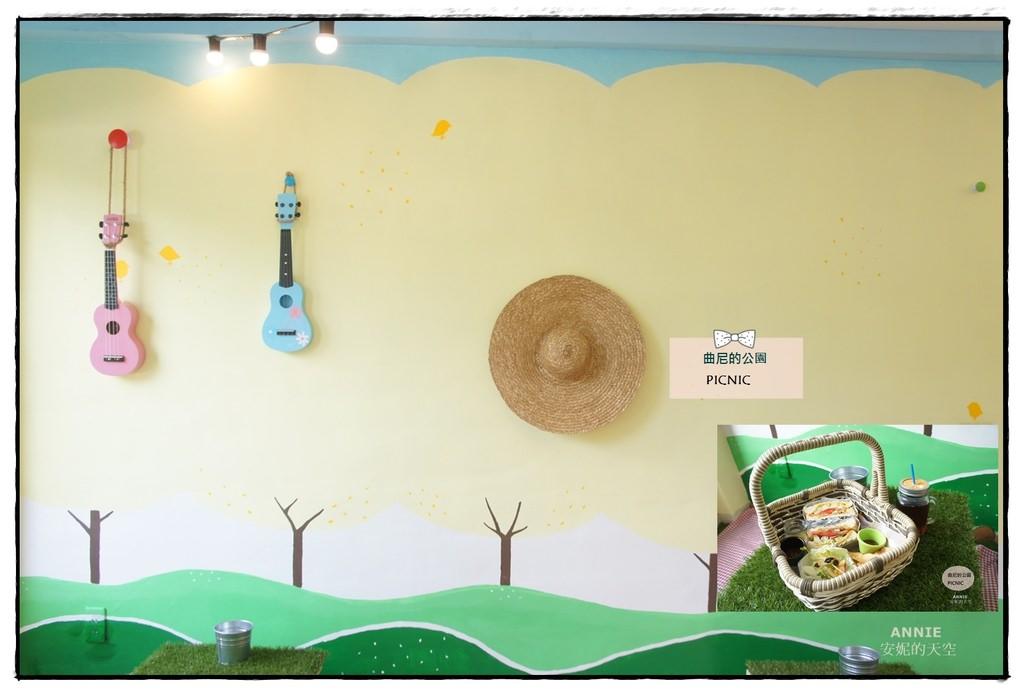 [新莊美食] 曲尼的公園 PICNIC  室內野餐風  野餐籃餐點擄獲你的心