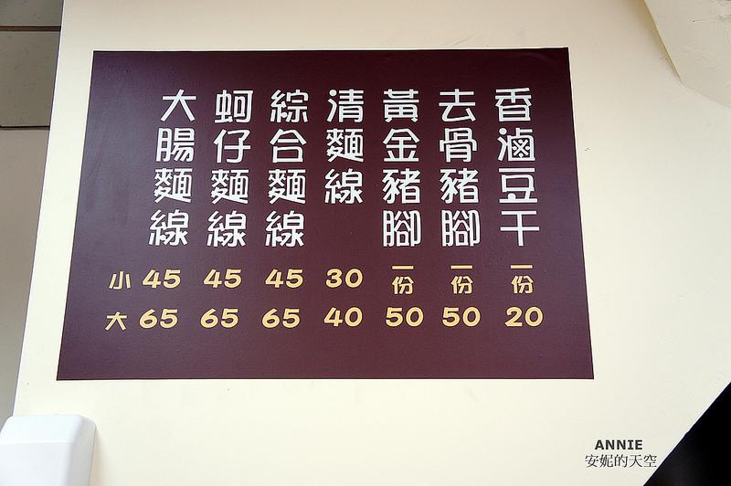 DSC09580